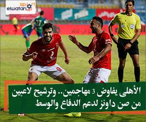 الأهلى يفاوض 3 مهاجمين.. وترشيح لاعبين من صن داونز لدعم الدفاع والوسط