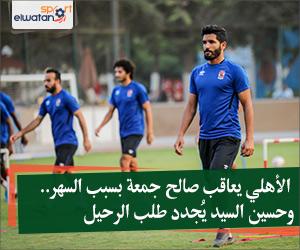 الأهلي يعاقب صالح جمعة بسبب السهر.. وحسين السيد يُجدد طلب الرحيل