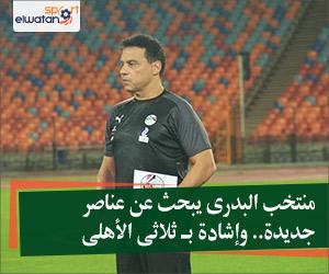 https://sport.elwatannews.com/ar/1/1/640713