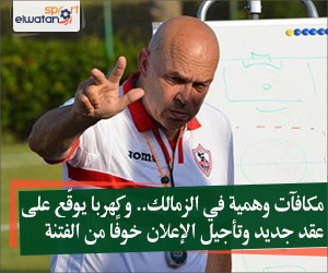 https://sport.elwatannews.com/news/details/1/578168