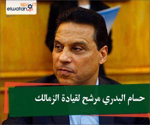 حسام البدري مرشح لقيادة الزمالك