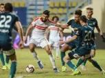 اتحاد الكرة يكشف الموقف القانوني لمشاركة رباعي الزمالك الأجنبي أمام إنبي