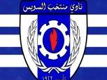 وزارة الرياضة تدعم نادي منتخب السويس بنصف مليون جنيه