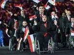 البعثة المصرية تشارك بـ8 ألعاب في دورة الألعاب البارالمبية