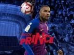 رسميًا  برشلونة يعلن التعاقد مع بواتينج مقابل 2 مليون يورو