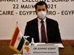 أشرف صبحي: أولمبياد الطفل المصريتلقى دعما كاملا من رئيس الجمهورية