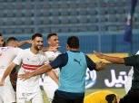جدول ترتيب الدوري المصري بعد نهاية مباريات الأهلي والزمالك