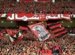 «مرجان»: تذاكر مباراة سيمبا «نَفَذَتْ».. وأراهن علي «وعي جمهور الأهلي»