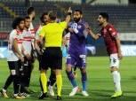 3 ملاعب مرشحة لاستضافة مباراة الزمالك وبيراميدز في نهائي كأس مصر