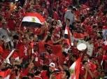 كاف يحتفل بمدرجات ملاعب كأس الأمم الأفريقية 2019