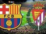 بث مباشر| مباراة برشلونة وبلد الوليد اليوم السبت 16/2/2019