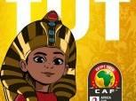 اللجنة المنظمة لكأس أمم أفريقيا تنشر صورا جديدة لتميمة البطولة