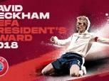ديفيد بيكهام يفوز بجائزة رئيس «يويفا» 2018
