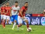 """موسم كامل أمام 3 مباريات.. بالأرقام.. """"أفشة"""" يتفوق على صالح جمعة في الأهلي"""