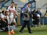 محمد عنتر يوجه رسالة للأهلي قبل مباراة السوبر المصري