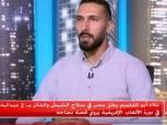 بطل مصر في سلاح الشيش: تحتاج للدقة والتركيز والسرعة