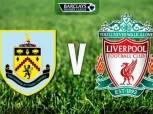 الدوري الإنجليزي| شاهد.. بث مباشر لمباراة «ليفربول وبيرنلي» وصلاح أساسيا