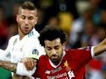 مباراة ريال مدريد وليفربول.. راموس ينسحب من معركة الثأر أمام صلاح