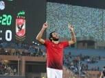 جهاز الأهلي يحسم موقف مروان محسن من العودة للتدريبات