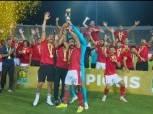 اتحاد الكرة يهنئ الأهلي بفوزه ببطولة أفريقيا للمرة العاشرة