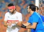 طبيب الزمالك: لا نريد المجازفة بمحمود علاء في لقاء الرجاء