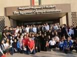 وزير الرياضة يلتقي البعثة المصرية المشاركة بدورة الألعاب الافريقية بالجزائر