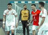 يد وسلة.. الزمالك يحصد لقبين من الأهلي بعد سقوط كرة القدم