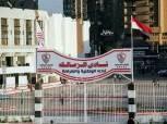 عاجل| المحكمة تقضي بحبس «مدير الإدارة الهندسية» بالزمالك عام مع الشغل