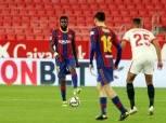 رسميا.. تأجيل مباراة برشلونة وإشبيلية في الدوري الإسباني