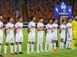 4 مباريات قوية في الدوري أبرزها الزمالك ضد إنبي