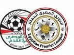 """رسميا..""""إيتو"""" ينتقل لفريق بالدرجة الثانية في الدوري المصري"""