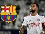 برشلونة يعلن رسميا التعاقد مع ممفيس ديباي «فيديو»