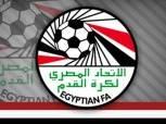 شئون اللاعبين باتحاد الكرة تُلزم نادي الشرقية بسداد مستحقات اللاعبين السابقين