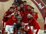 خزينة النادي الأهلي تنتعش بـ19 مليون جنيه