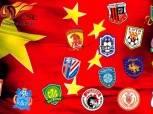 الاتحاد الصيني يقترح على الأندية تخفيض رواتب لاعبيها لمواجهة أزمة كورونا
