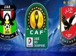 دوري أبطال أفريقيا| شاهد.. بث مباشر لمباراة الأهلي والساورة