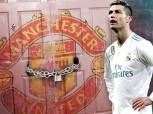 مانشستر يونايتد يغلق الباب في وجه «كريستيانو رونالدو»