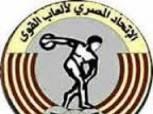 بروتوكول تعاون بين الاتحاد المصري لألعاب القوى وبورد المملكة المتحدة للتدريب