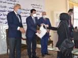 أشرف صبحي يكرم المشاركين في مبادرة المشاورات الشبابية العربية