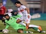 الزمالك يسعى لفك عقدة نادي مصر للوصول لنصف نهائي الكأس