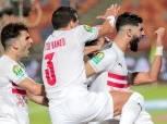 موعد مباراة الزمالك ونادي مصر بكأس مصر والقناة الناقلة