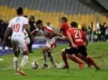 خلال ساعات.. اتحاد الكرة يعلن حكام مباراة الأهلي والزمالك في السوبر