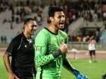 «محمد الشناوي» يغيب عن مران الأهلي