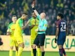 رفع الإيقاف عن مدافع نانت بعد اعتذار حكم المباراة