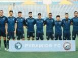 رمضان صبحي يقود تشكيل بيراميدز أمام المصري في الدوري