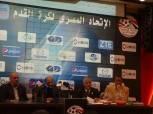 إجراء قرعة دور الـ 16 لمسابقة كأس مصر 97 الأحد المقبل