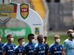 قبل استئناف التدريبات.. كورونا يضرب 16 لاعبا بفاسكو دا جاما البرازيلي
