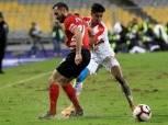 عاجل| اتحاد الكرة يرشح الأهلي والزمالك للمشاركة بدوري أبطال أفريقيا
