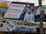 عاجل| «فيفا» يوقف رئيس الاتحاد الفلسطيني بسبب «ميسي وإسرائيل»