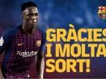 رسميا| «أندريه جوميز وياري مينا» يرحلان عن برشلونة إلى إيفرتون
